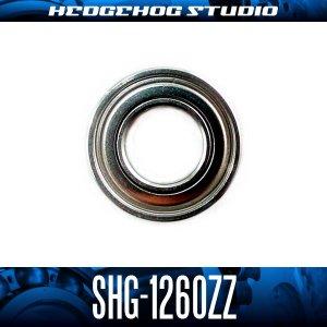画像1: SHG-1260ZZ 内怪6mm×外径12mm×厚さ4mm シールド