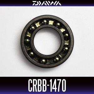 画像1: 【ダイワ純正】CRBB-1470 内径7mm×外径14mm×厚さ3.5mm
