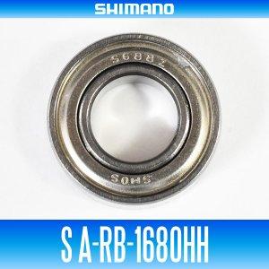 画像1: 【シマノ純正】S A-RB-1680HH (内径8mm×外径16mm×厚さ5mm)