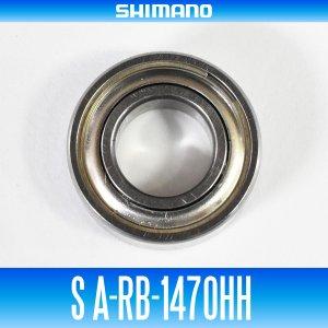 画像1: 【シマノ純正】S A-RB-1470HH (内径7mm×外径14mm×厚さ5mm)