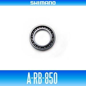 画像1: 【シマノ純正】 A-RB-850 (内径5mm×外径8mm×厚さ2mm)