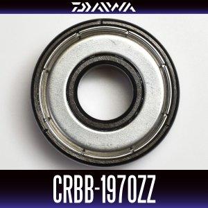 画像1: 【ダイワ純正】CRBB-1970ZZ 内径7mm×外径19mm×厚さ6mm