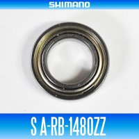 【シマノ純正】S A-RB-1480ZZ (内径8mm×外径14mm×厚さ4mm)