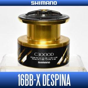 画像1: 【シマノ純正】 16BB-X デスピナ C3000D スペアスプール