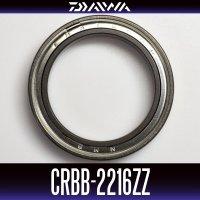 【ダイワ純正】CRBB-2216ZZ 内径16mm×外径22mm×厚さ4mm