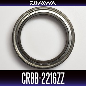 画像1: 【ダイワ純正】CRBB-2216ZZ 内径16mm×外径22mm×厚さ4mm