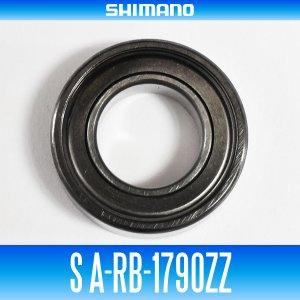 画像1: 【シマノ純正】S A-RB-1790ZZ (内径9mm×外径17mm×厚さ5mm)