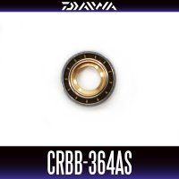【ダイワ純正】CRBB-364AS 内径3.38mm×外径8mm×厚さ2.48mm