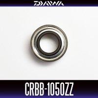 【ダイワ純正】CRBB-1050ZZ 内径5mm×外径10mm×厚さ4mm
