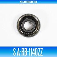 【シマノ純正】S A-RB-1140ZZ (内径4mm×外径11mm×厚さ4mm)
