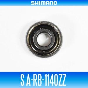 画像1: 【シマノ純正】S A-RB-1140ZZ (内径4mm×外径11mm×厚さ4mm)