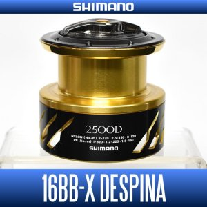 画像1: 【シマノ純正】 16BB-X デスピナ 2500D スペアスプール