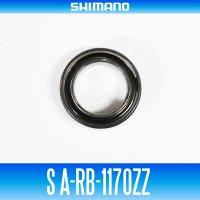 【シマノ純正】S A-RB-1170ZZ (内径7mm×外径11mm×厚さ3mm)