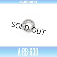 【シマノ純正】 A-RB-630 (内径3mm×外径6mm×厚さ2mm)