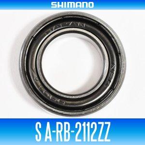 画像1: 【シマノ純正】S A-RB-2112ZZ (内径12mm×外径21mm×厚さ5mm)