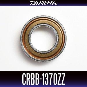 画像1: 【ダイワ純正】CRBB-1370ZZ 内径7mm×外径13mm×厚さ4mm