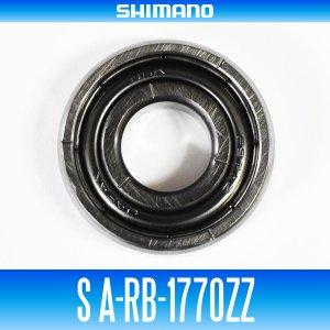 画像1: 【シマノ純正】S A-RB-1770ZZ (内径7mm×外径17mm×厚さ5mm)