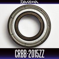 【ダイワ純正】CRBB-2015ZZ 内径10mm×外径20mm×厚さ5mm