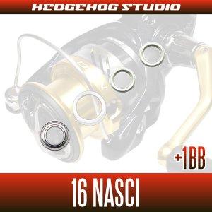 画像2: 16ナスキー用 ラインローラー1BB仕様チューニングキット