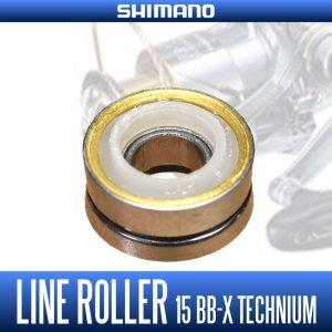 画像1: 【シマノ純正】 15BB-X テクニウム用 純正ラインローラー ※メンテナンス用品