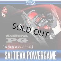 【ZPI】 ソルティーバ パワーゲームハンドル 102mm