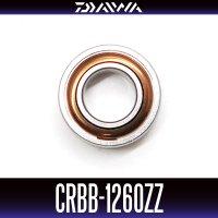 【ダイワ純正】CRBB-1260ZZ 内径6mm×外径12mm×厚さ4mm