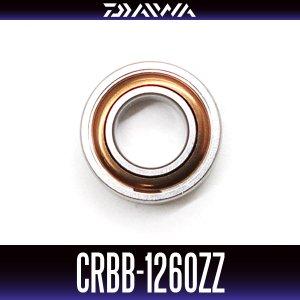 画像1: 【ダイワ純正】CRBB-1260ZZ 内径6mm×外径12mm×厚さ4mm