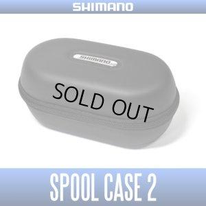画像1: 【シマノ純正】 スプールケース2 PC-012X 投げ用(13ステラSW10000-20000番サイズ対応)