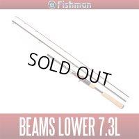 ★再入荷★[Fishman/フィッシュマン] Beams LOWER 7.3L