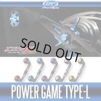 【ZPI】 シマノ用 パワーゲームカーボンハンドル タイプL 102mm EVAノブ *ZPHASH