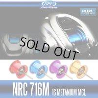 【ZPI】 シマノ 16メタニウムMGL用 NRC716M スプール (生産終了)