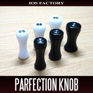 画像1: 【IOSファクトリー】 パーフェクション ハンドルノブ HKAC