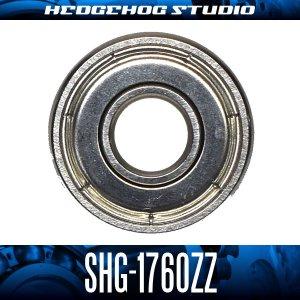 画像1: SHG-1760ZZ 内径6mm×外径17mm×厚さ6mm シールドタイプ