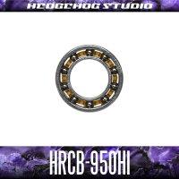 HRCB-950Hi 内径5mm×外径9mm×厚さ2.5mm 【HRCB防錆ベアリング】 オープンタイプ