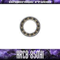 HRCB-850Hi 内径5mm×外径8mm×厚さ2mm 【HRCB防錆ベアリング】 オープンタイプ