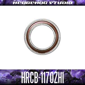 画像1: HRCB-1170ZHi 内径7mm×外径11mm×厚さ3mm 【HRCB防錆ベアリング】 シールドタイプ
