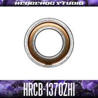 HRCB-1370ZHi 内径7mm×外径13mm×厚さ4mm 【HRCB防錆ベアリング】 シールドタイプ