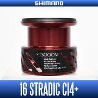 【シマノ純正】 16ストラディックCI4+ C3000M番クラス スペアスプール
