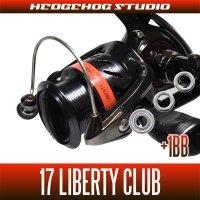 17リバティクラブ用 MAX4BB フルベアリングチューニングキット