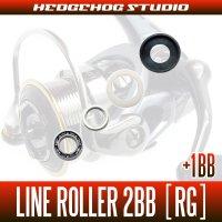 ダイワ用 ラインローラー2BB仕様チューニングキット [RG] (14エメラルダスMX対応)
