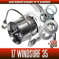 17ウインドサーフ35用 MAX6BB フルベアリングチューニングキット