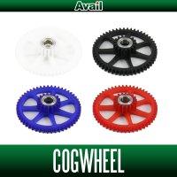 【Avail/アベイル】 ABU #5152 コグホイールの互換品 COGWHEEL 5152