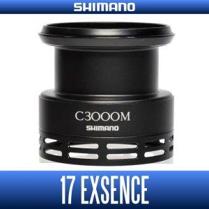 画像1: 【シマノ純正】17エクスセンス C3000M番 スペアスプール
