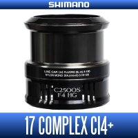 【シマノ純正】17コンプレックスCI4+ C2500S F4 HG番 スペアスプール