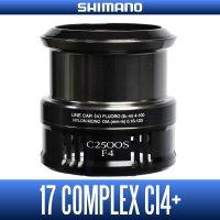 【シマノ純正】17コンプレックスCI4+ C2500S F4番 スペアスプール