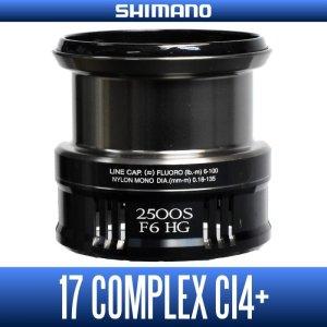 画像1: 【シマノ純正】17コンプレックスCI4+ 2500S F6 HG番 スペアスプール