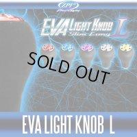 【ZPI】 EVA ライト ハンドルノブ スリムロング Lサイズ HKEVA