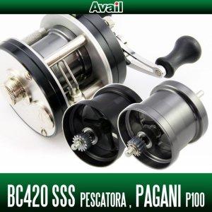 画像1: 【Avail/アベイル】 (五十鈴/イスズ) BC420 SSS ペスカトーレ・メガバス パガーニP100用 NEWマイクロキャストスプール BCP4220TR2 *MGBA