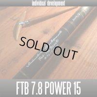 【ID/individual development】FTB for THE BEAST 7.8ft Power 15