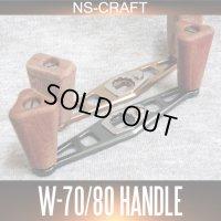 【NSクラフト】 パワードハンドル ROBO-ダブル W70/W80 シマノ・アブ・ダイワ・イスズ用